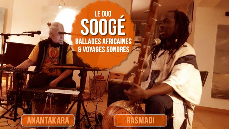 anantakara Mudic & Ras Madi: ballades Afrcaines